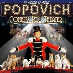 Popovich Comedy Pet Theater Promo Code – 30% Off