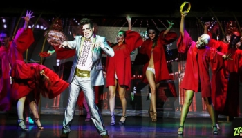 Zombie Burlesque Promo Codes and Discount Tickets