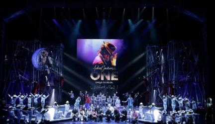 Michael Jackson ONE Promo Code – Free Seat Upgrade