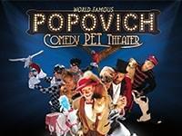 Popovich Comedy Pet Theater Promo Code – 50% Off