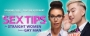 Sex Tips For Straight Women From a Gay Man Promo Code - Save 20%