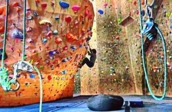 Up to 60% Off Pass at Nevada Climbing Center