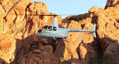 Up to 78% Off from Skyline Helicopter Tours